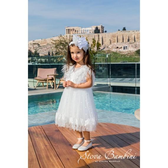 Βαπτιστικό Φόρεμα G14 Stova...