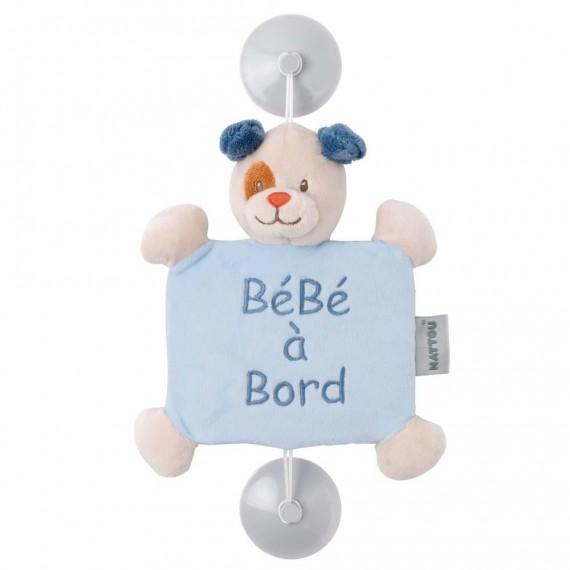 Nattou JIM & BOB Bébé à...