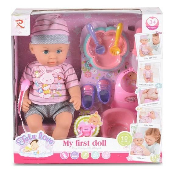 Παιδική Κούκλα με πιπίλα 31...