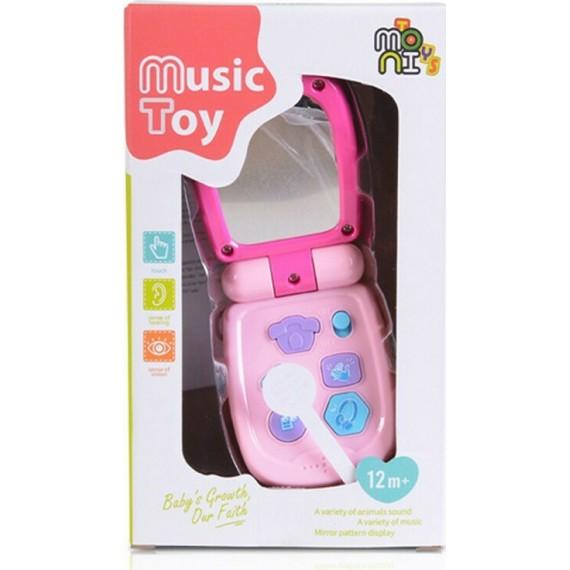 Μουσικό Παιδικό Τηλέφωνο...